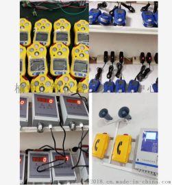 鄂爾多斯四合一氣體檢測儀/氣體檢測儀