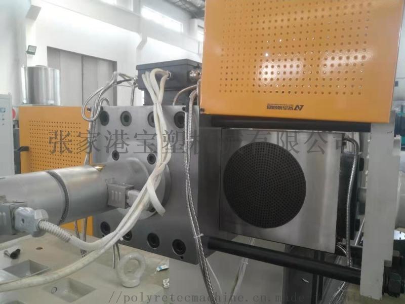 PP、PE造粒机 编织袋造粒机 废旧塑料造粒机