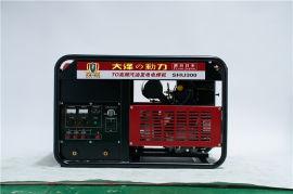 本田300A汽油发电电焊一体机