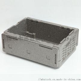 環保EPP材質39L保溫折疊箱