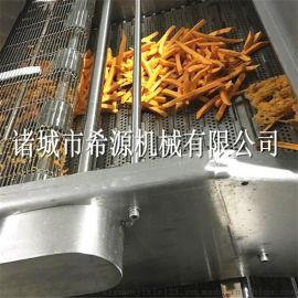 连城红薯条油炸机 地瓜条上浆油炸生产线