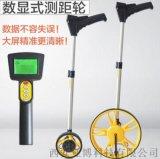 西安哪里有卖测距轮18729055856