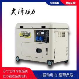 大泽动力环保型8KW柴油发电机