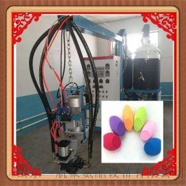 聚氨酯低压粉扑发泡机 双组分发泡聚氨酯粉扑设备
