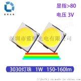 led3030燈珠 大功率3030白光3V 6V