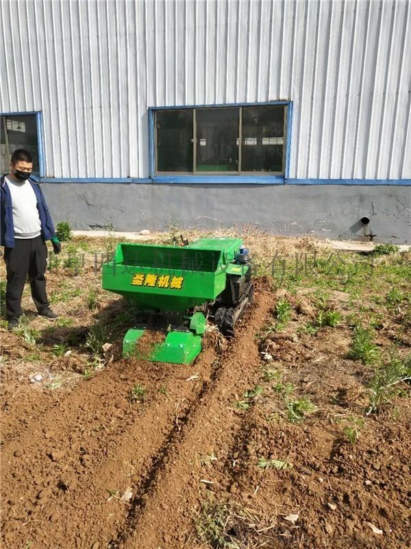 果树施肥开沟回填机 ,履带式果园施肥开沟机