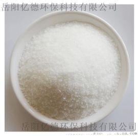 酿造业废水处理用阳离子聚丙烯酰胺