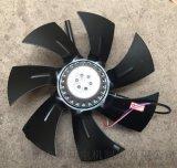 G系列变频电机风扇G132A变频调速通风机风扇