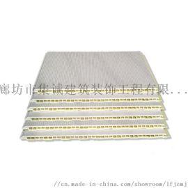 廊坊集成墙面竹木纤维石塑PVC护墙板生产工厂直销