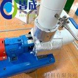 泵浦保溫套+泵浦防腐可拆卸式保溫套