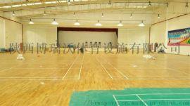 木地板球场, 木地板球场建设造价预估