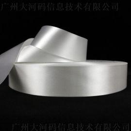 高密服装水洗唛 打印材料