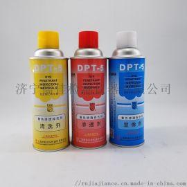 新美达 DPT-5 着色渗透探伤剂