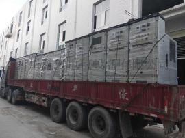 成都高压开关柜、HXGN-12环网柜生产厂家