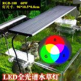 60W利俊LED全光谱水草灯厂家直销diy鱼缸灯架