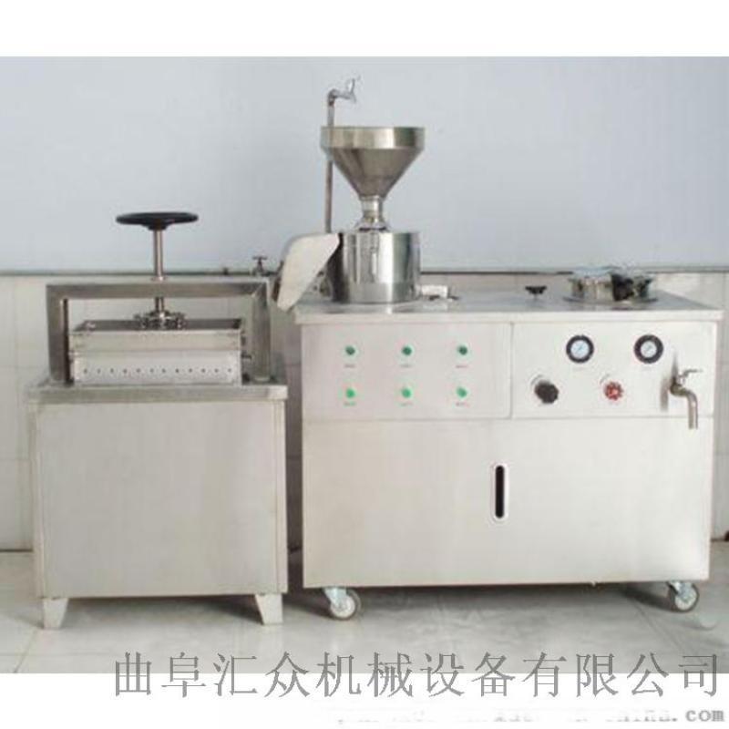 大型豆腐机厂 智能渣浆分离豆腐机 六九重工商用豆腐