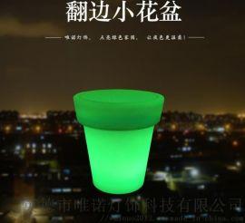 led背光創意款裝飾發光花盆廠家直銷可定制