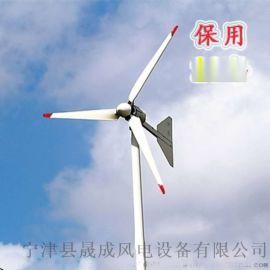 超功率风力发电机环保风光互补风力发电机性价比高