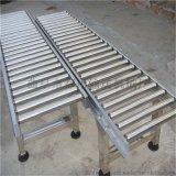 伸缩式滚筒输送机 链式滚筒输送机 六九重工 带式输
