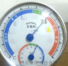 西安温湿度计13772162470