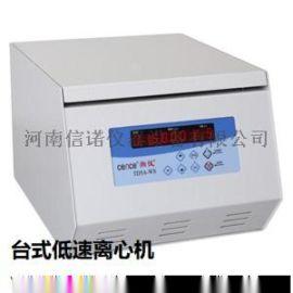 河南血库专用自动平衡离心机L600-A厂家直销