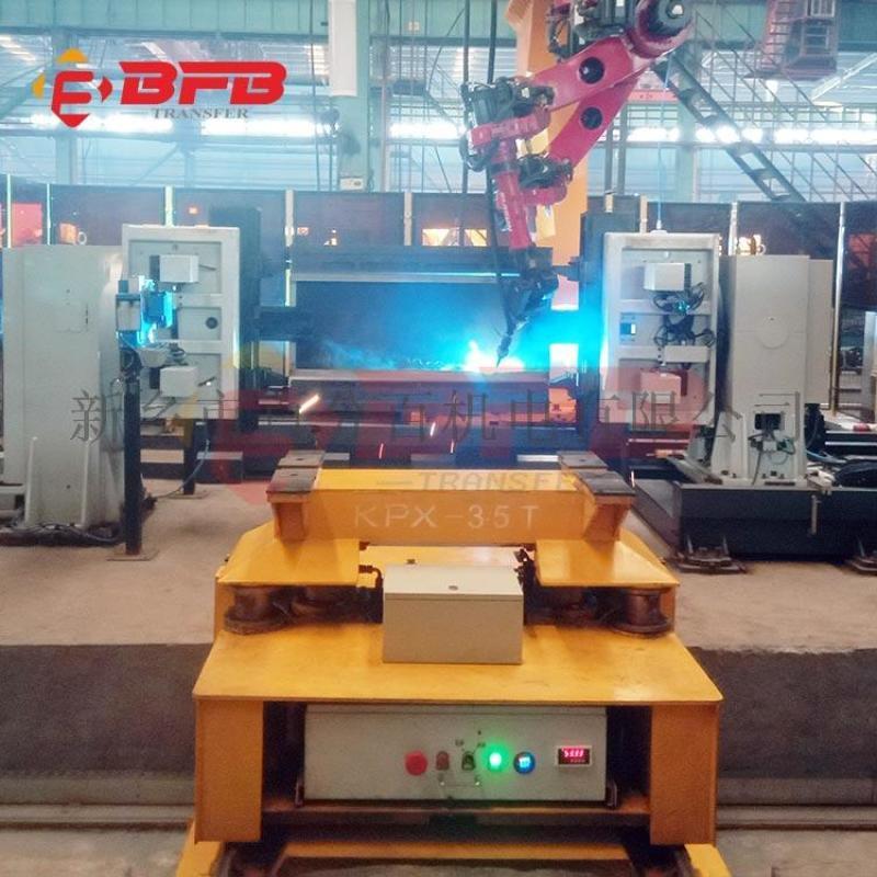 大型输变电设备缓冲装置轨道平车 缓冲装置电动轨道车