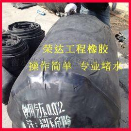 管道堵水气囊 直径600 430元/条厂家好货推荐
