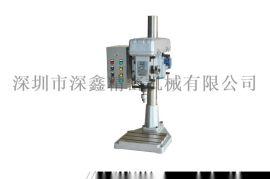 东莞深鑫全自动液压钻孔机贵金属液压