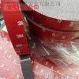 3M灰色双面胶0.8MM亚克力胶粘带防水vhb胶带