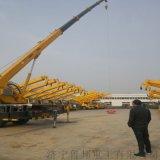 8噸汽車吊參數 十二噸吊車起重表