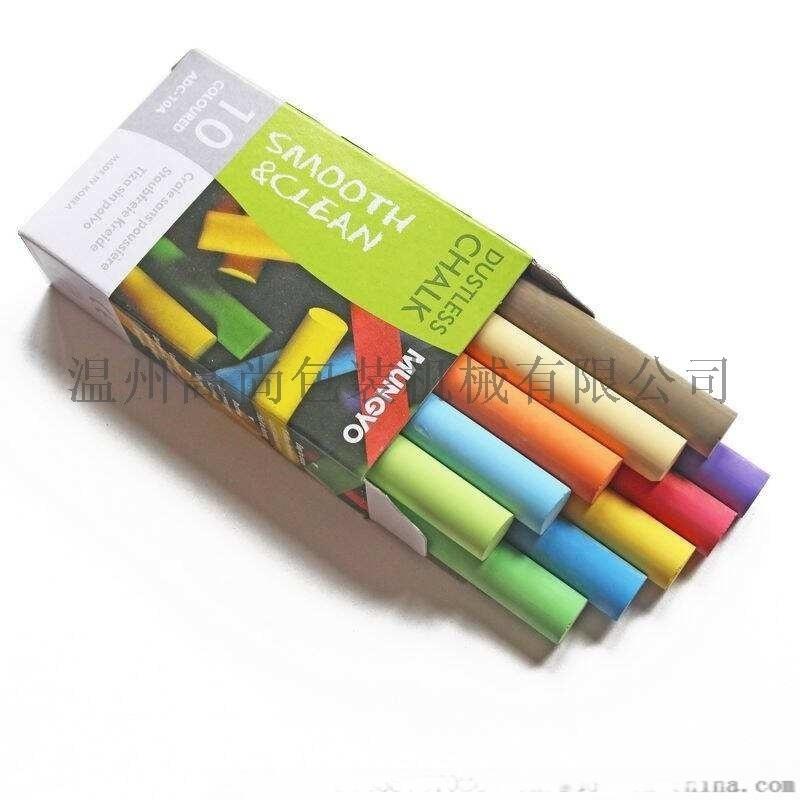 粉笔自动装盒 粉笔装盒