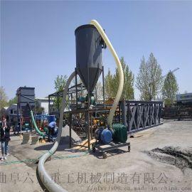 环保无尘扬200型气力抽灰机 气力输送器厂家 六九