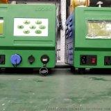 LB-2030(電池版)綜合大氣採樣器採樣器