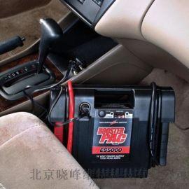 美国汽车应急启动电源  ES2500/5000