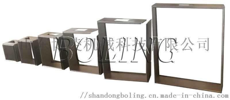 消防箱生产线设备山东博凌机械