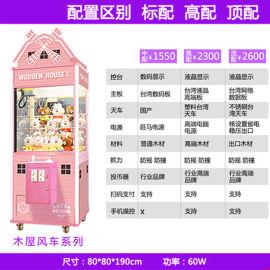 新款娃娃机加盟 疯狂娃娃机 幸运娃娃机生产制造