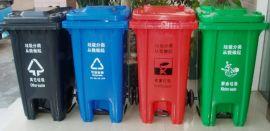 西安 城市公共分類垃圾桶15591059401
