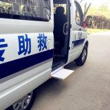 江铃商务车专用 电动伸缩踏板 上车辅助脚踏