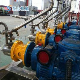 厂家直销NYP高粘度转子泵不锈钢转子泵