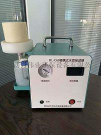 便携式水样抽滤器自动泄压,滤膜更换方便