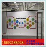 上海閉式迴圈殺菌機專用冷卻塔