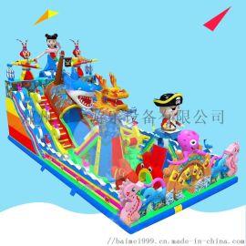 小朋友们喜欢玩的儿童充气蹦床城堡摆摊经营合适