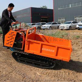 全地形履带自卸车 捷克 1吨小型履带运输车厂家
