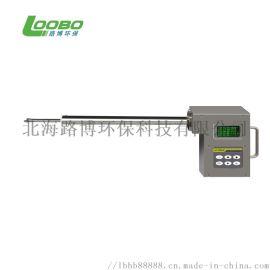 LB-7025A便携式油烟检测仪