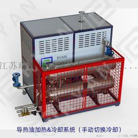 江苏瑞源厂家定制控温**反应釜加热导热油加热器
