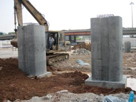 周口混凝土透水模板布, 透水模板布,钢板模板布,隧道模板布