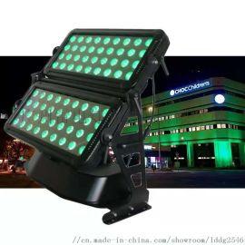 72颗户外投光灯防水LED 双层投光灯 户外灯 剧院灯