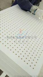 机房隔音吸音板 硅酸钙穿孔板复合吸声板 吸音板