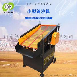 厂家直销小型筛沙机**率分离混合分离机新型振动筛选机