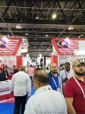 2020 年中东(迪拜)国际汽车零配件及售后服务展览会